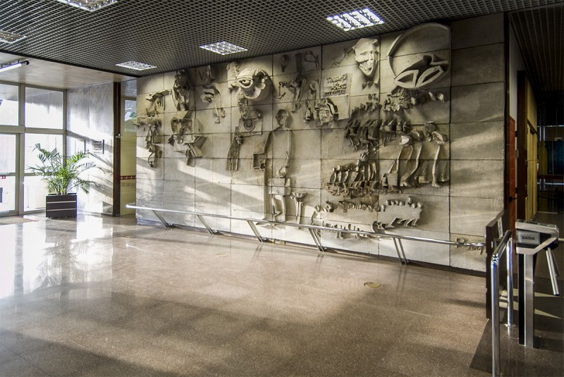 ADMINISTRACAO PAINEL HALL