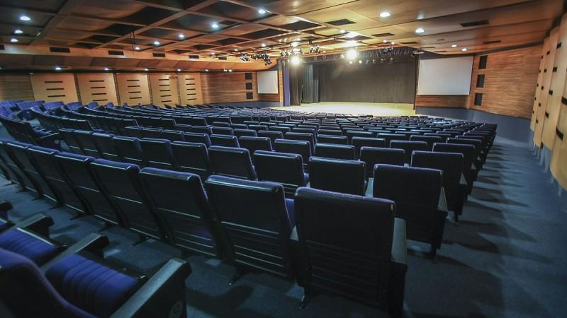 Teatro Positivo Pequeno Auditório