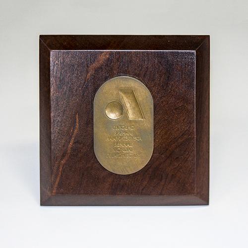 Bienal Mundial de Arquitetura - Sofia - Bulgária - Medalha de Bronze, 1983