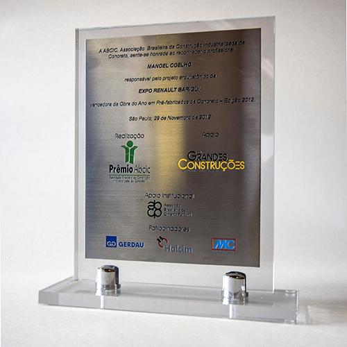 Expo Renault Barigui - Obra do Ano em Pré-fabricado de Concreto - Edição 2012